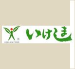 池島フーズ株式会社