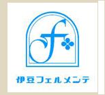 株式会社伊豆フェルメンテ