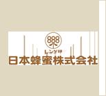 日本蜂蜜株式会社